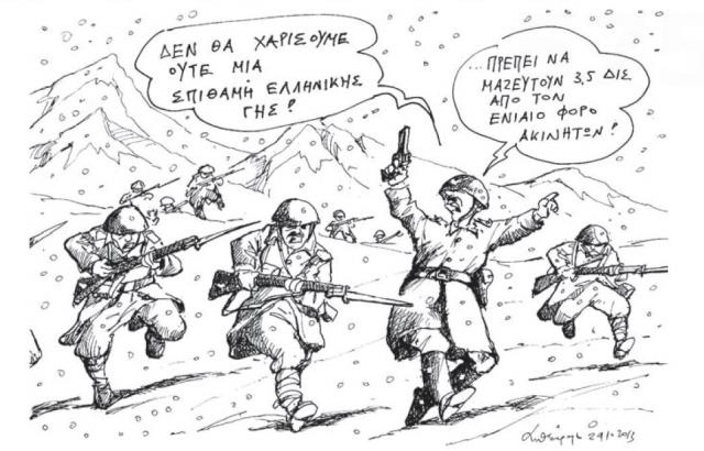 Η «Erofili Synopsis» επιστρέφει στην Θεσσαλονίκη.