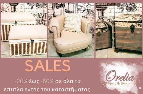 -20% έως -50% σε όλα τα έπιπλα εντός του καταστήματος - Χίος