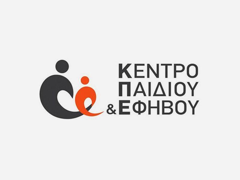 Κέντρο Παιδιού και Εφήβου - Κέντρο Ψυχικής υγείας