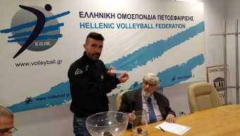 Στην Αγία Παρασκευή πάει ο Νηρέας για το Κύπελλο Ελλάδος