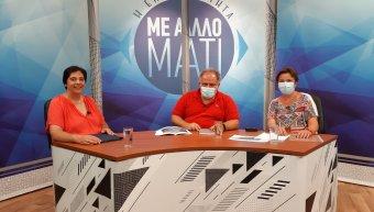 Ηλίας Θεοδωρόπουλος και Πένυ Ζώρζου μιλούν για την πανδημία και τα εμβόλια