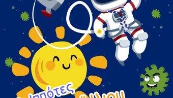 Οι Ιππότες του Ήλιου είναι ένα σύνολο δραστηριοτήτων για παιδιά από το 1ο Σύστημα Προσκόπων Χίου