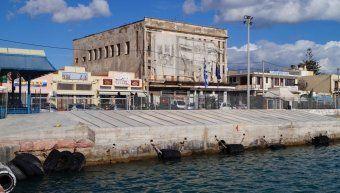 Ράμπα στο λιμάνι