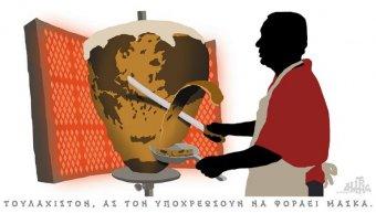 Σκίτσο του Δημήτρη Χαντζόπουλου από την Καθημερινή