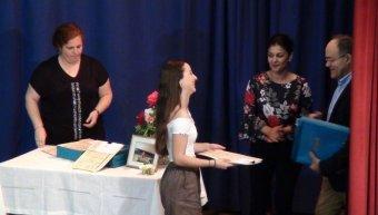 Λογοτεχνικός διαγωνισμός Φάρου