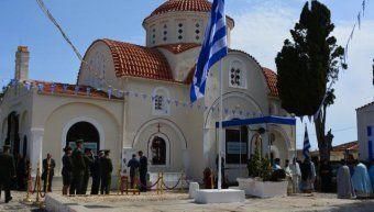 Σημαιοστολισμένη η ιστορική Μονή Αγίου Μηνά για να υποδεχθεί τον Πρόεδρο της Δημοκρατίας