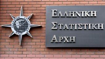 Η Ελληνική Στατιστική Αρχή ζητά ιδιώτες συνεργάτες