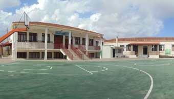 Δημοτικό Σχολείο Θυμιανών