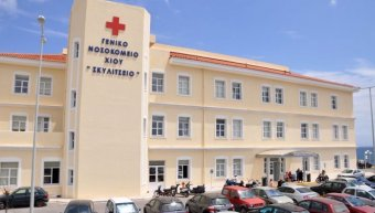 Νοσοκομείο Χίου