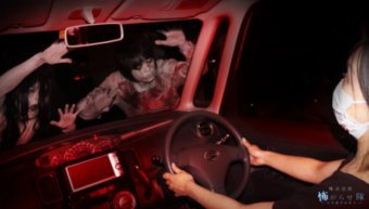 haunted-house-drive-in-japan