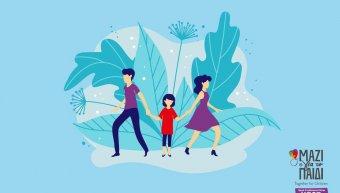 Αυξήθηκαν 100% οι κλήσεις που αφορούσαν το διαζύγιο το διάστημα των περιοριστικών μέτρων