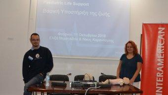 Στιγμιότυπο με τους εκπαιδευτές του προγράμματος BLS που υποστήριξε η INTERAMERICAN.