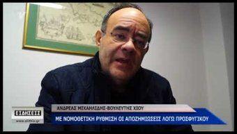 Ανδρέας Μιχαηλίδης