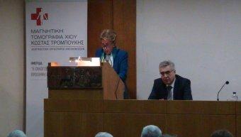Επίσημος ομιλητής για τον έλληνα γιατρό Γαληνό 135a360ee1a