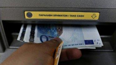 Αλλαγές στο «νέο χρήμα» που θα κατατεθεί στις τράπεζες σε μετρητά