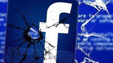 Πολλοί χρήστες αναφέρουν πως δεν έχουν πρόσβαση στο newsfeed