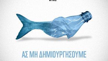 """Σε """"πλαστική θάλασσα"""" κινδυνεύει να μετατραπεί η Μεσόγειος"""