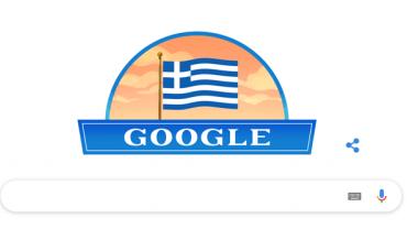 το doodle της google για την 25η Μαρτίου