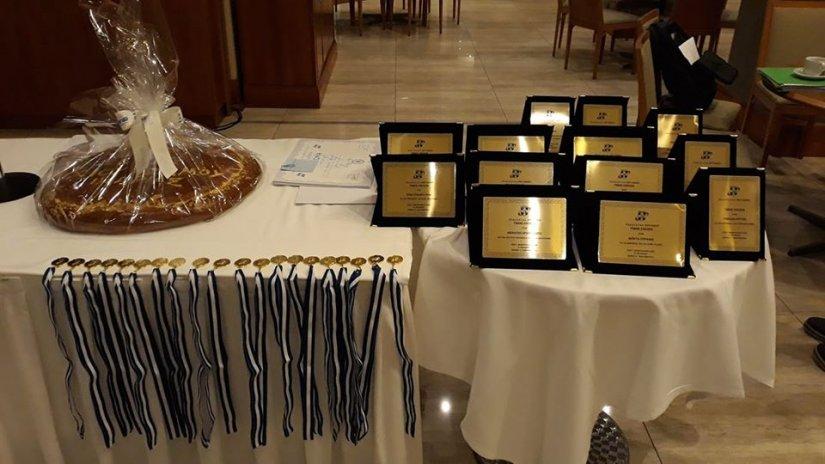 Πίτα και βραβεύσεις από την ΕΑΣ ΣΕΓΑΣ Χίου-Σάμου