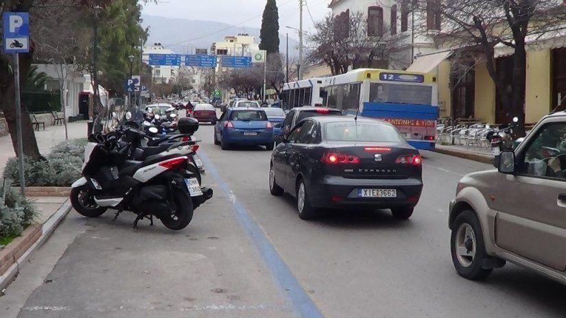 Νέες κυκλοφοριακές ρυθμίσεις