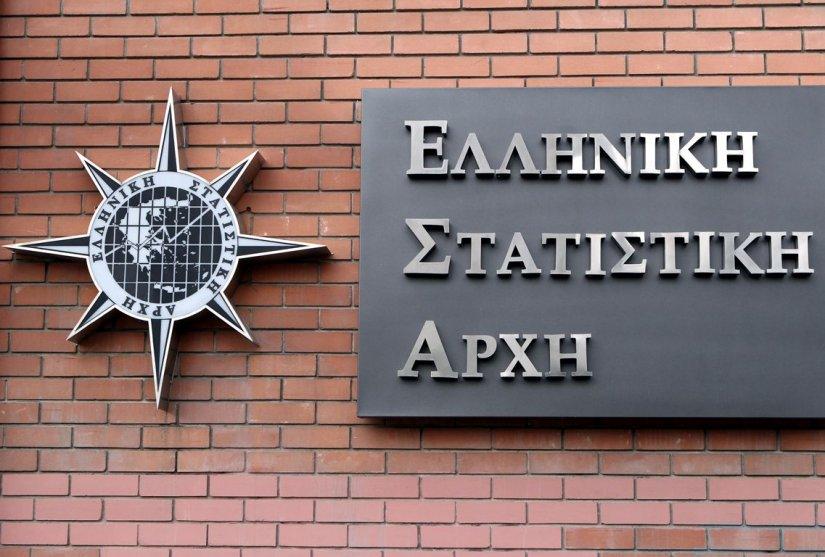 Εξωτερικούς Συνεργάτες- Ερευνητές ζητά η ΕΛΣΤΑΤ