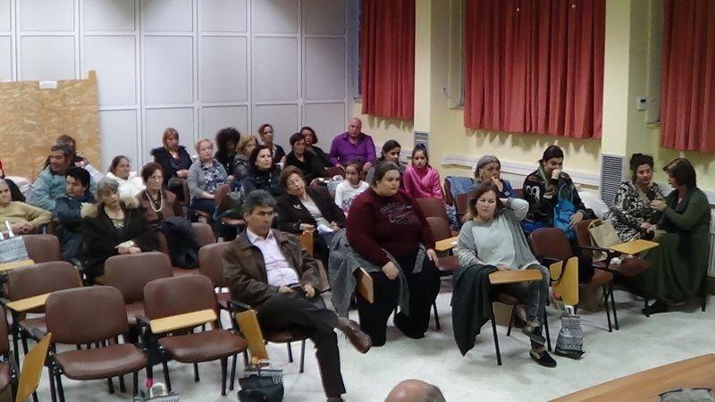 Εκδήλωση του Εργατικού Κέντρου