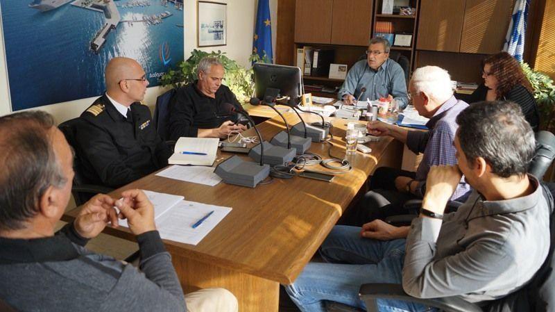 Συνεδρίαση της Λιμενικής Επιτροπής