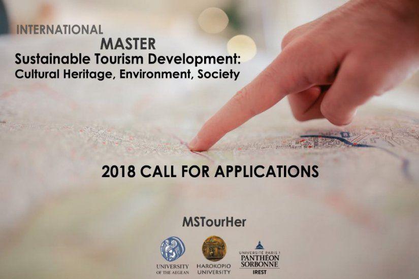 Διεθνές Μεταπτυχιακό Πρόγραμμα Sustainable Tourism Development: Cultural Heritage, Environment, Society