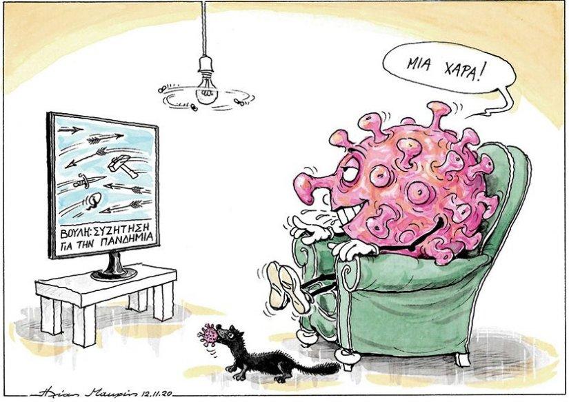 Σκίτσο του Ηλία Μακρή από την Καθημερινή