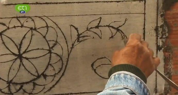 Η τέχνη των ξυστών