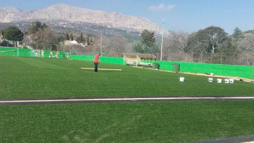 Γήπεδο Κοφινά