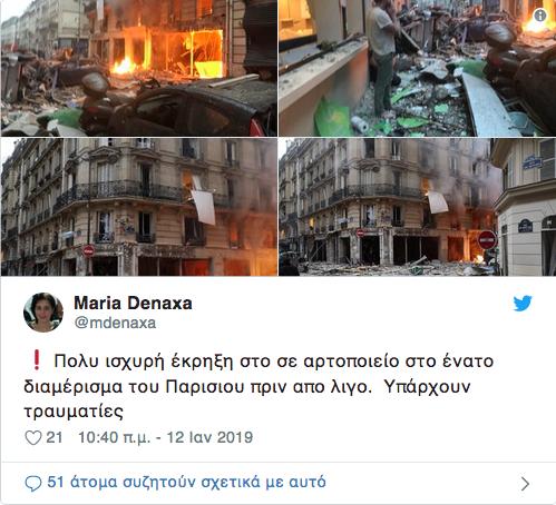 twitter_post_fotia_parisi