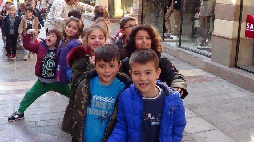 Μαθητές 11ου Δημοτικού Σχολείου