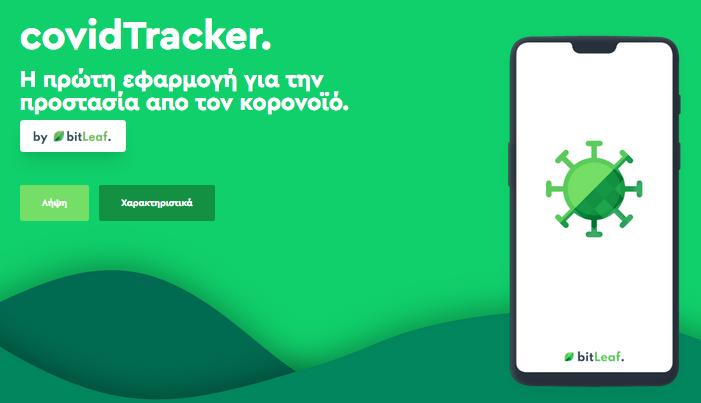 covid_tracker