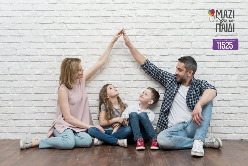 Σπίτι με τα παιδιά: Ανακτήστε τον χαμένο χρόνο
