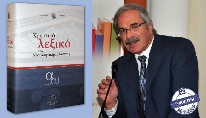 Χρ. Χαραλαμπάκης