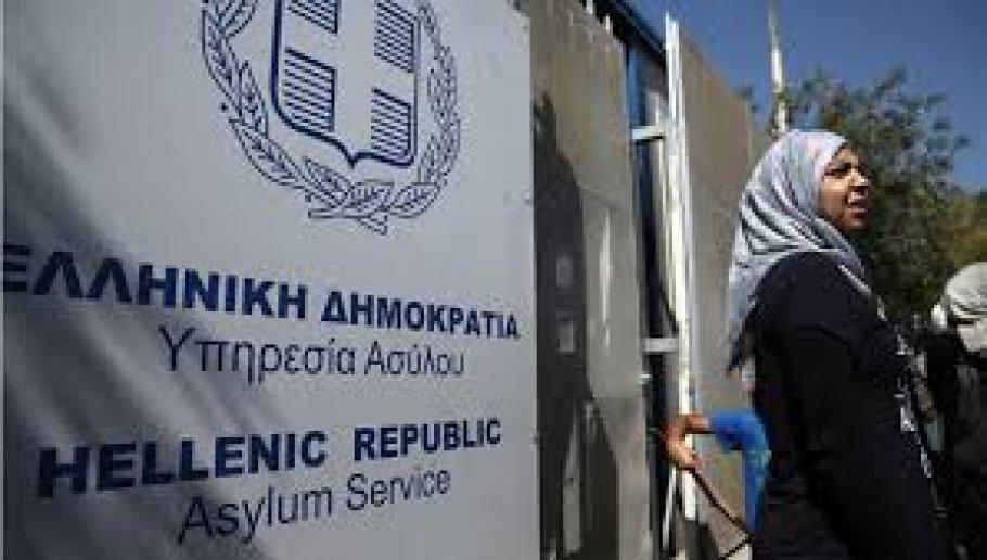 Αστεγο το άσυλο