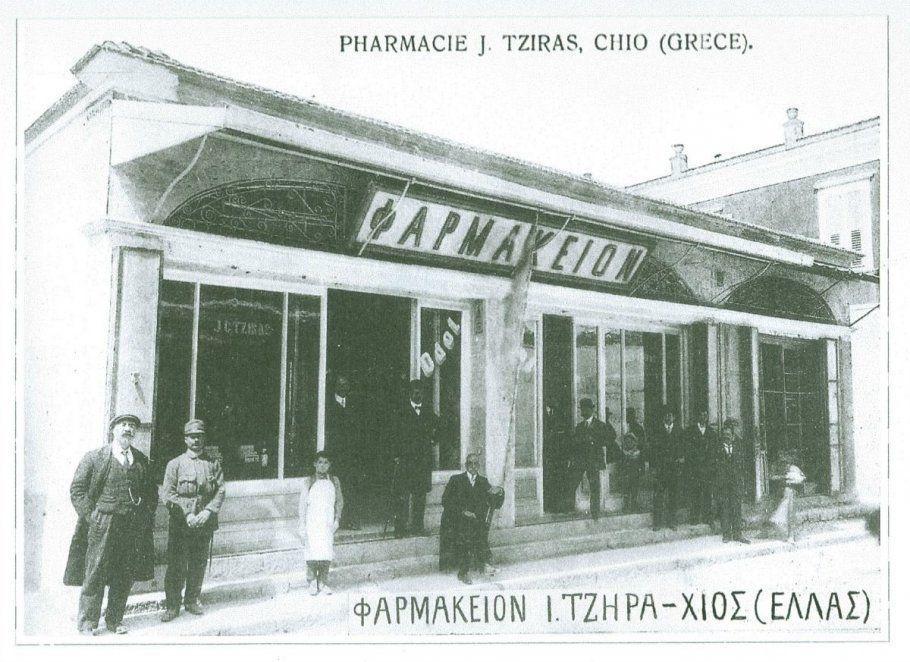 Φαρμακείο της αγοράς