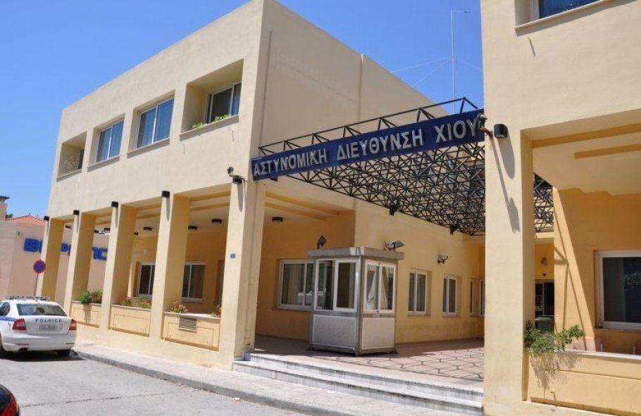 Αστυνομική Διεύθυνση Χίου