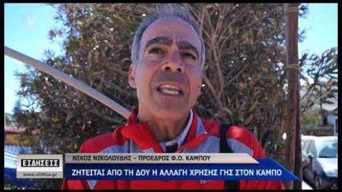 Νίκος Νικολούδης