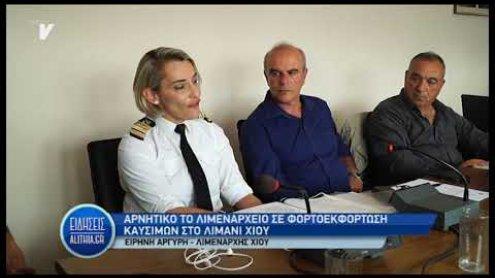 anavoli_sizitisis_master_plan_limaniou_31_10_19
