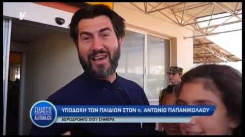 antonios_papanikolaou_ekpiksi_apo_paidia_15_07_19