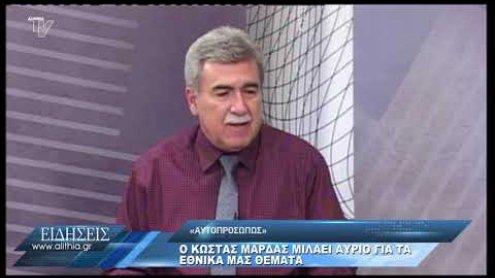 apospasma_aytoproswpos_120820