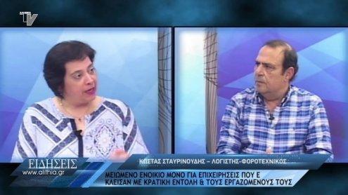 apospasma_me_allo_mati_kostas_staurinoudis_06_04_20