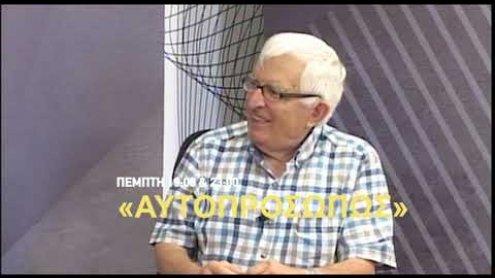aytoproswpos_adamantios_papastamatis_trailer