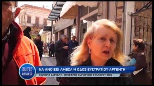 biktoria_ampazi-gia_anoigma_eustratiou