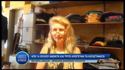 biktoria_ampazi_19_06_19