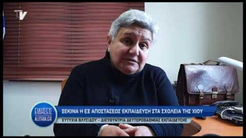 blysidou_gia_enarksi_psifiakis_ekpaideysis_19_03_20
