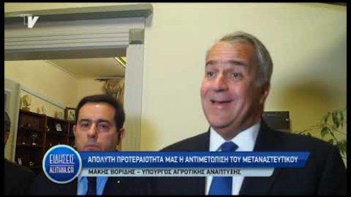 boridis_gia_metanasteytiko_prosfygiko_kai_alla_12_11_19