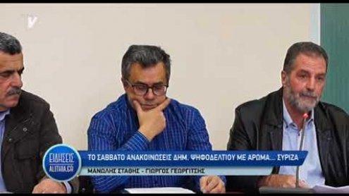 dimotiki_parataksi_syriza_06_02_19.
